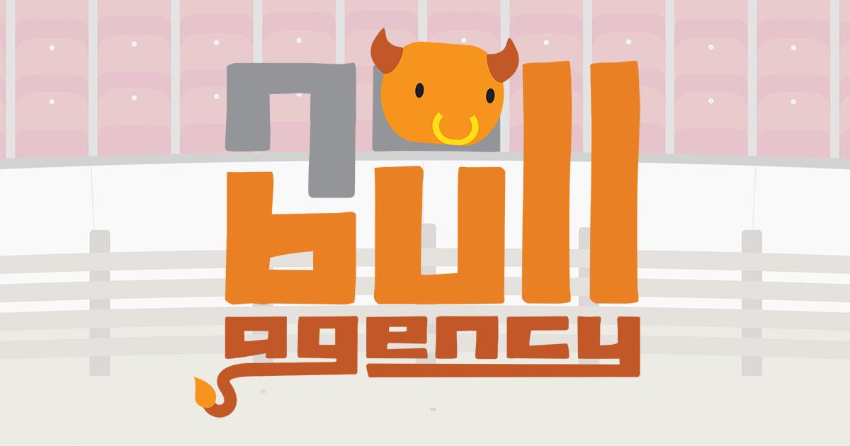 (c) No-bull.co.uk